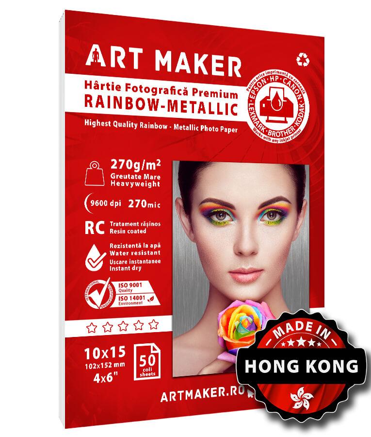 Hartie Foto Metalica Rainbow 10x15