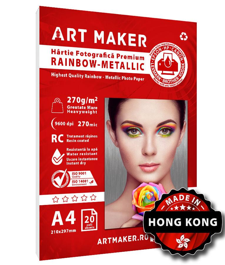 Hartie Foto Metalica Rainbow A4