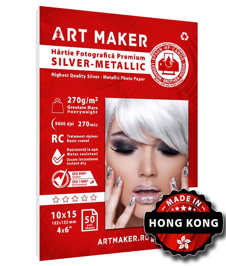 Hartie Metalica Argintie 10x15