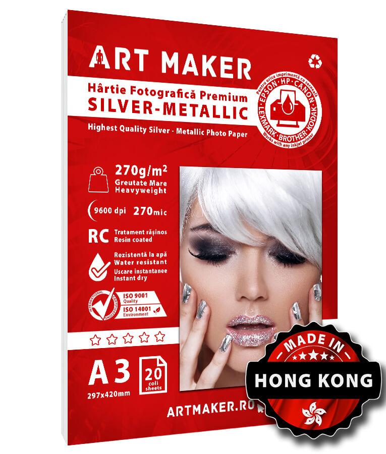 Hartie Metalica Argintie A3